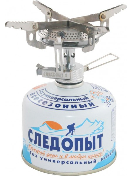 Горелка газовая СЛЕДОПЫТ Маленький костерок