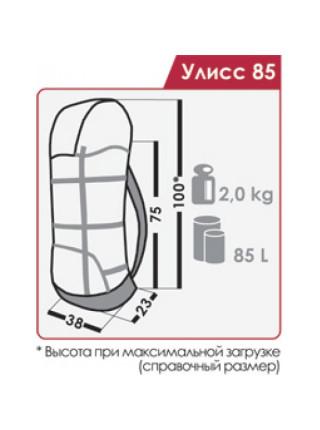 Рюкзак Normal Улисс 85 PRO