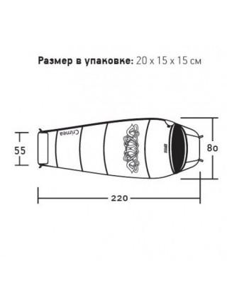 Спальный мешок NOVA TOUR Крым +10 V2